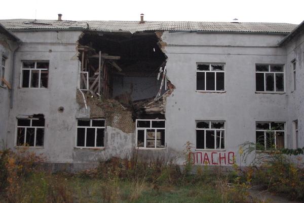 Schule im Kriegsgebiet