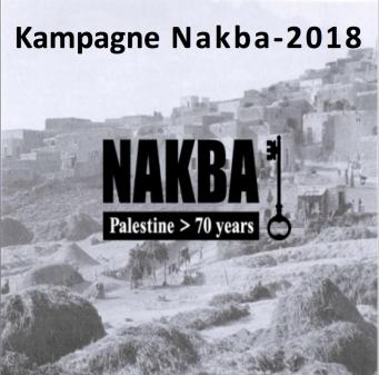 Kampagne Nakba-2018