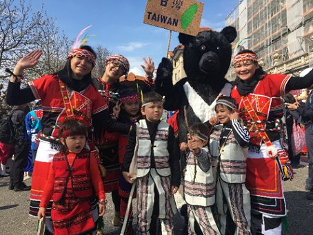 Costumes from Taiwan傳統服飾