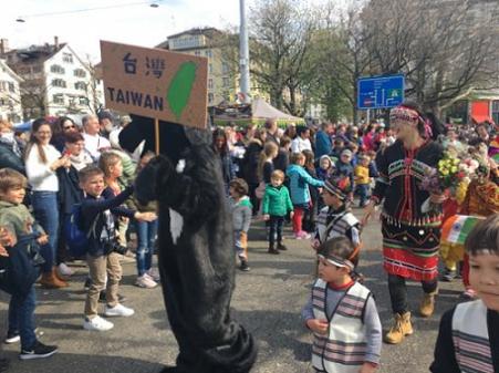 Kindertrachten aus Taiwan