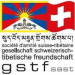 Gesellschaft Schweizerisch-Tibetische Freundschaft GSTF /  Société d'amitié suisse-tibétaine SAST